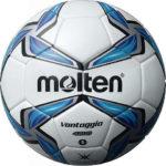 Minge fotbal Molten F5V4200