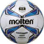 Minge futsal Molten F9V4000-L usoara