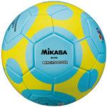 Minge de fotbal Mikasa BC450