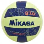 Minge de volei pe plaja Mikasa VSG