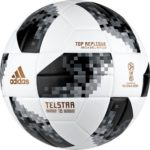 Minge fotbal ADIDAS Telstar 18 Match ball Replica